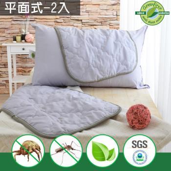 LooCa 法國Greenfirst 滅蹣專家-天然防蹣竹炭保潔枕墊-平面式(2入)