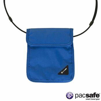 Pacsafe COVERSAFE X75 RFID 安全貼身掛頸暗袋(夏威夷藍)