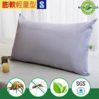 LooCa 法國防蹣防蚊技術竹炭枕-輕量型1入(Greenfirst系列)