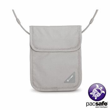 Pacsafe COVERSAFE X75 RFID 安全貼身掛頸暗袋(灰色)(1080)