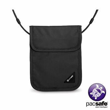 Pacsafe COVERSAFE X75 RFID 安全貼身掛頸暗袋(黑色)