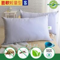 LooCa 法國防蹣防蚊技術竹炭枕-輕量型2入(Greenfirst系列)