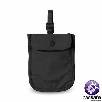 Pacsafe COVERSAFE S25 隱藏式內掛包(黑色)