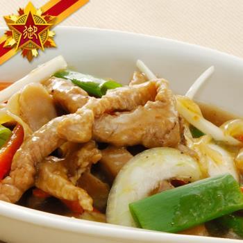 任-【五星御廚養身宴】蠔油豬柳
