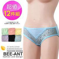 【AILIMI】(10+2件組)低腰蕾絲包覆彈性內褲