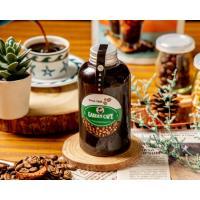 冰釀黑咖啡/冰釀拿鐵/任選15瓶/免運費/低溫宅配