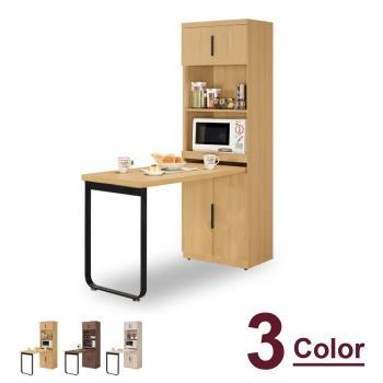 【時尚屋】[C7]達拉斯L型餐桌櫃C7-914-4 三色可選/免組裝/免運費/餐桌櫃