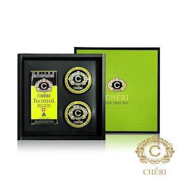 CHERI 澳洲茶樹精油禮盒