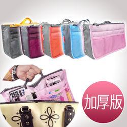 LISAN 【3入】韓風加厚版收納包中包-5色可選