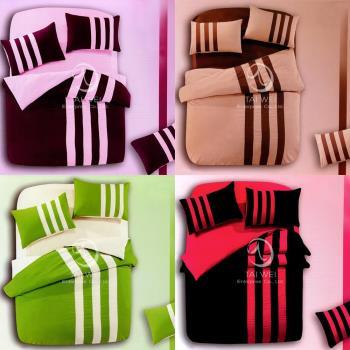 卡莎蘭 時尚運動風 加大四件式被套床包組(8色任選)