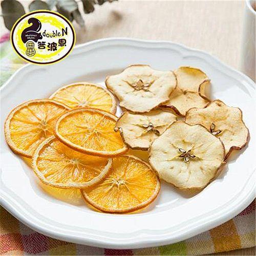 《答波恩》天然果乾雙拼C-蘋果+甜橙(共兩包)