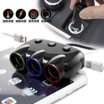 CB 按鈕開關式車用三孔章魚+USB輸出孔擴充點菸器