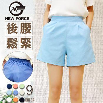 (NEW FORCE) 糖果色後腰鬆緊西裝短褲-淺藍