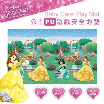 【ViVibaby】迪士尼公主款PU遊戲安全地墊(雙面不同花色-育兒好幫手)with  米奇米妮