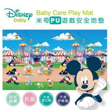 【ViVibaby】迪士尼米奇款PU遊戲安全地墊(雙面不同花色-育兒好幫手)with  Cars
