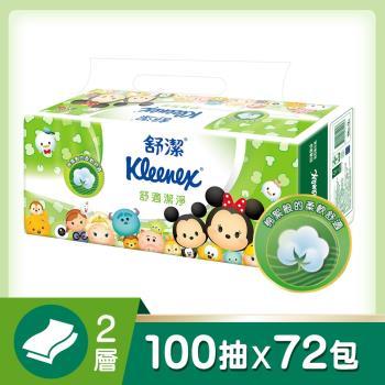 舒潔 迪士尼抽取衛生紙 Tsum Tsum限定版(100抽x72包/箱)