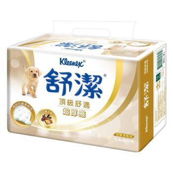 舒潔 頂級舒適超厚感抽取衛生紙90抽(8包x8串/箱)