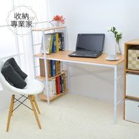 AA【收納專業家】原木色 雙向電腦桌 書桌 收納桌 辦公桌 工作桌 學生桌 桌子