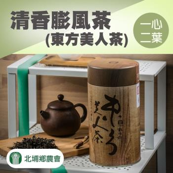 北埔農會 清香膨風茶(東方美人茶) (150g / 罐) x2罐組