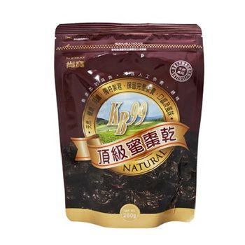 肯寶KB99 頂級蜜棗乾(買三送三/6包)