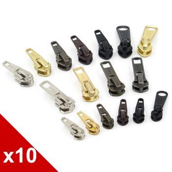 糊塗鞋匠 優質鞋材 N33 台灣製造 YKK拉鍊頭 10組