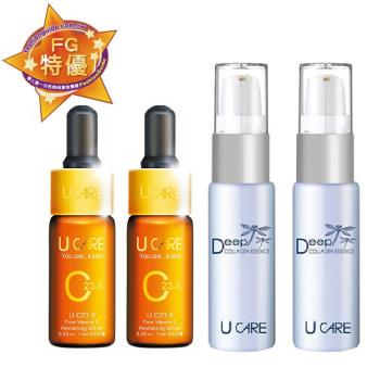 U CARE C23.8高濃縮純液(膠原升級版)2盒特惠組(送U CARE體驗包*3)