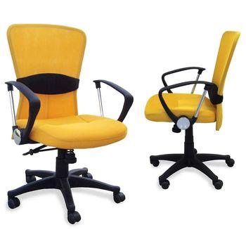 大型[雙彩高背]透氣網布-辦公椅/主管椅/電腦椅(含後仰功能)