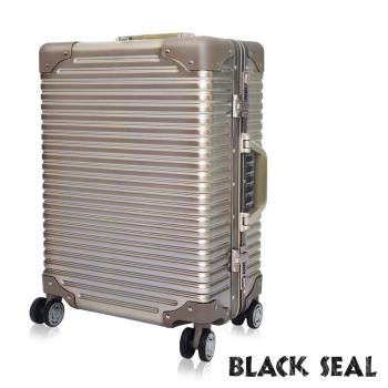 BLACK SEAL  專利霧面横條紋系列 29吋防刮耐撞鋁框旅行箱/行李箱  -沙灘金