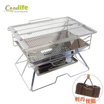 Conalife 不鏽鋼組合式露營野餐專用 焚火台 烤肉爐 烤肉架