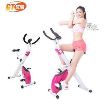 (GTSTAR)居家型可摺式健身車-可愛粉