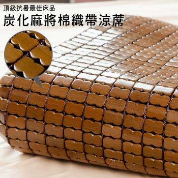 【BELLE VIE】 新進化棉繩3D透氣網布麻將涼蓆(雙人5尺)
