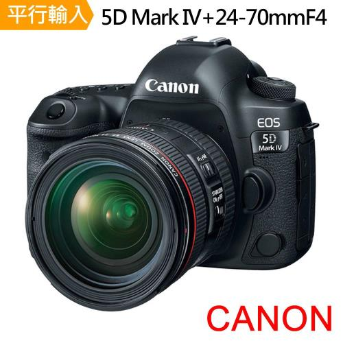 Canon EOS 5D Mark IV / 5D4+24-70mm F4L IS USM*(中文平輸)