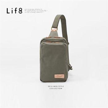 Life8-輕便。植鞣革日系斜肩包-06336-灰湖綠