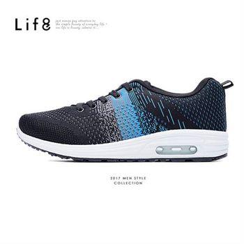 Life8-MIT。三色飛織布。AIR CUSHION運動鞋-09511-黑藍