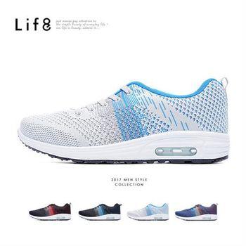 Life8-MIT。三色飛織布。AIR CUSHION運動鞋-09511-灰藍