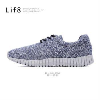 Life8-MIT。輕量。奈米Ag+。雙色針織布。3D彈簧運動鞋-09546-藍色