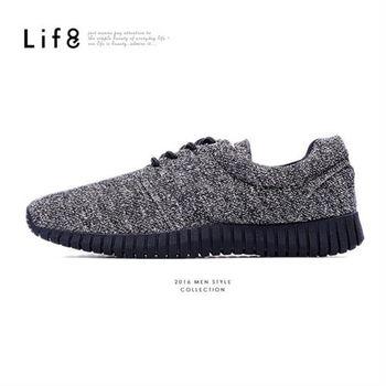 Life8-MIT。輕量。奈米Ag+。雙色針織布。3D彈簧運動鞋-09546-黑色