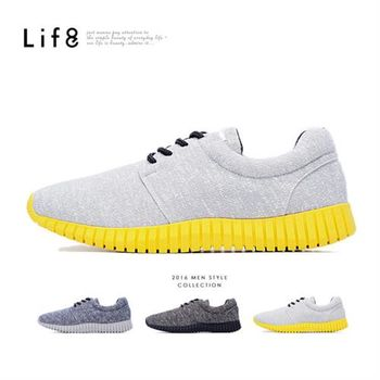Life8-MIT。輕量。奈米Ag+。雙色針織布。3D彈簧運動鞋-09546-灰色
