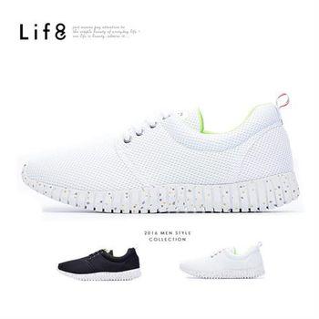 Life8-MIT。透氣網布。潑漆雪花奈米Ag+。3D彈簧運動鞋-09410-白色