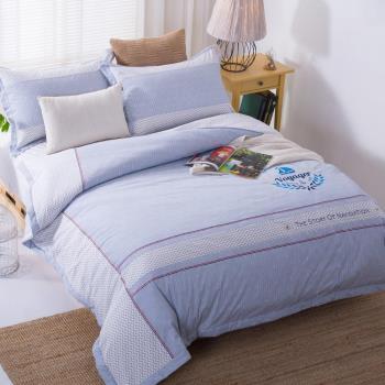 HOYACASA 蔚藍海岸 加大四件式純棉兩用被床包組(天絲入棉30%)