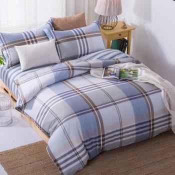 HOYACASA左岸時光 加大四件式純棉兩用被床包組(天絲入棉30%)