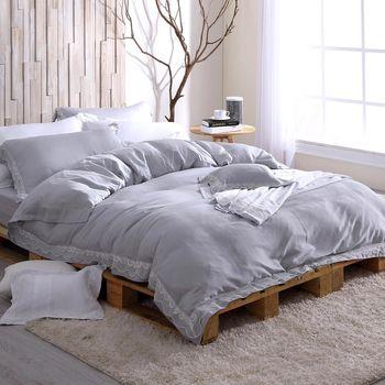 HOYA H Series麗莎灰 加大五件式天絲蕾絲被套床包組