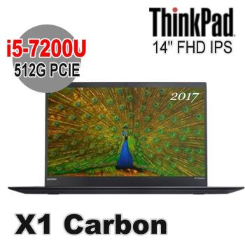 Lenovo 聯想 ThinkPad X1c 14吋 FHD IPS i5-7200U 512G SSD Win10 Pro X1 Carbon 筆電王者