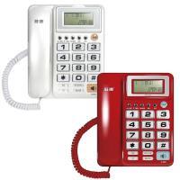WONDER旺德大字鍵有線電話,WD-7001-紅/白隨機