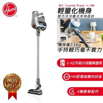美國HOOVER Slim Vac Cordless無線輕巧型吸塵器(HSV-TIT-TWA)