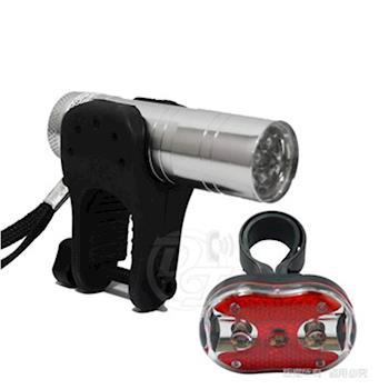 SPARK 9W亮度LED自行車尾燈+車燈夾 LFB-001