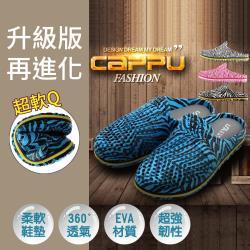 (NEW FORCE) 斑馬紋洞洞鞋-4色可選