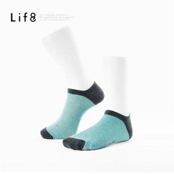 任-Life8-Home 針織紋精梳棉 輕薄型船型襪-93027-青