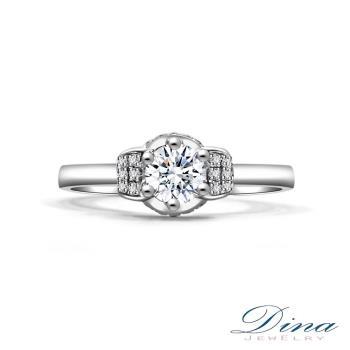 DINA JEWELRY 蒂娜珠寶 求婚戒 0.54克拉 完美鑽戒