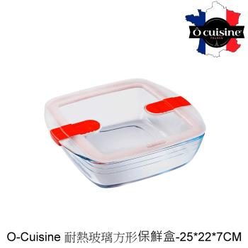【法國O cuisine】歐酷新烘焙-百年工藝耐熱玻璃調理盆-24+21+16組